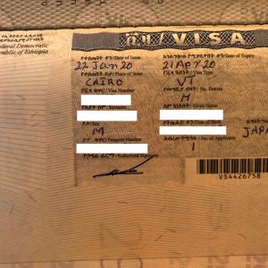 エチオピアビザ取得まとめ(2020年1月・カイロ)