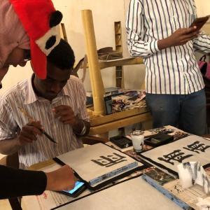 遠くスーダンの地にて、日本文化に触れる