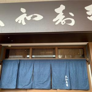 【豊洲市場】さっそく行ってきたました!大和寿司