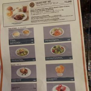 東京ディズニーシー 夕食