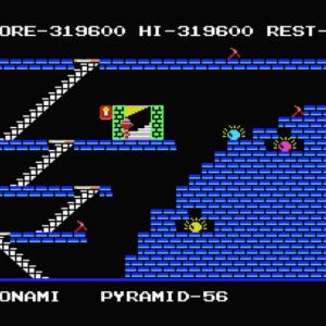 MSX コナミゲームコレクション Vol.1 秘蔵版・王家の谷 攻略 その12 ~56から60面まで+おまけ~