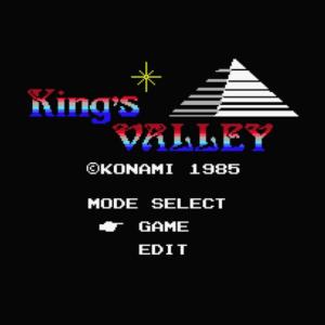 MSX コナミゲームコレクション Vol.1 秘蔵版・王家の谷 攻略まとめ