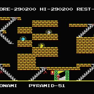 MSX コナミゲームコレクション Vol.1 秘蔵版・王家の谷 攻略 その11 ~51から55面まで~