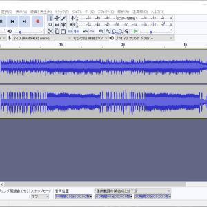 Audacityで擬似ステレオ化された音源データをモノラルに戻して聴きやすくする