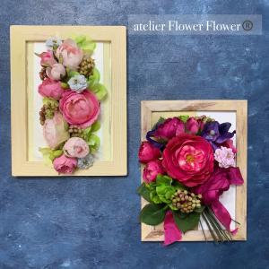 秋のお部屋をしっとりレディなカラーの花コラージュで彩りませんか?
