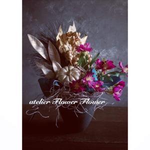 オンラインで学べるお花がきれいに飾れるポイント