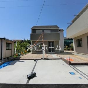 宮代町 新築一戸建て 値下げになりました 2200万円 仲介手数料0円