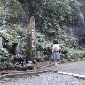洒水の滝を観に