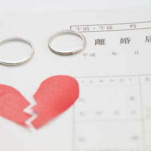 離婚まで秒読み!離婚届を出すまでの準備や出すタイミング