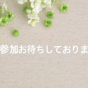 7/11(土)泣きむしカフェ@オンライン