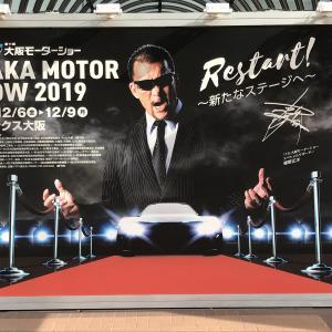 大阪モーターショー2019