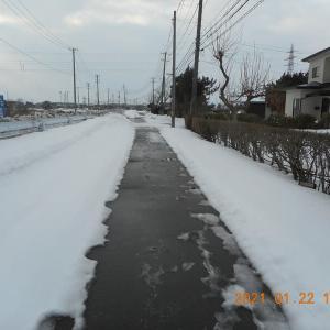 徒歩で隣町まで行く