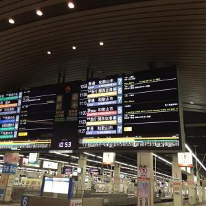 連休 なのに 大阪なんばもこの通り
