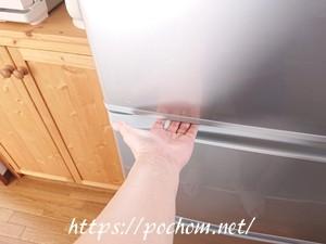 冷蔵庫の使い勝手改善にやって良かったこと