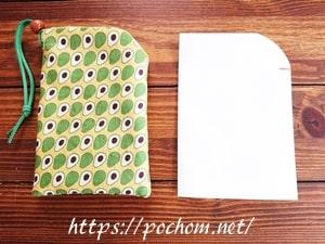 手縫いで作る「メガネのちょい入れ」の作り方