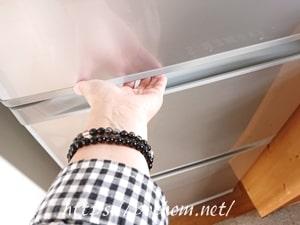 冷蔵庫の簡易取っ手をホワイトからシルバーに変更
