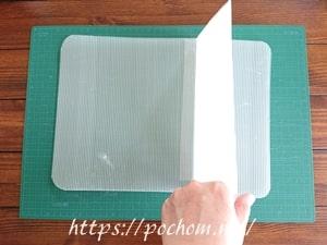 食品を入れている収納ケースを仕切って使い勝手を改善