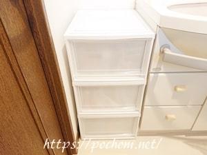 洗面台の横に置いた収納ケース内を整える。まずは下準備から