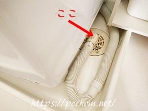 洗濯機の排水口のお手軽掃除法