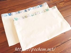 バッグの布製収納袋を作成