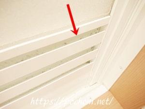 お風呂場ドア下の換気口掃除はアレとアレで掃除中