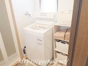 洗濯機周りのリセット掃除と見直し
