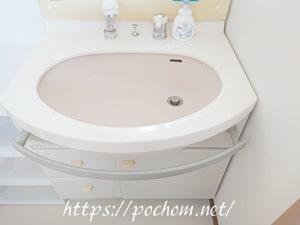 洗面台収納の見直し。使いにくいところは使わないのが1番