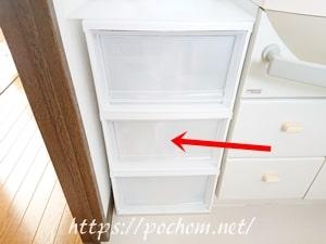 洗面台横の収納ケース「中段」を見直す