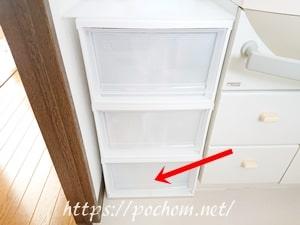洗面台横の収納ケース「下段」を見直す