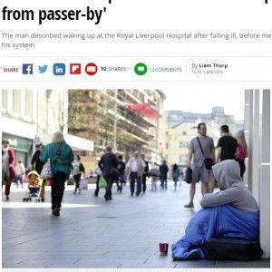 ホームレス男性が通行人からヒ素を盛られ意識不明に
