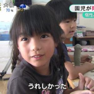 【放送事故】奥の男の子、何を作っているのかな?