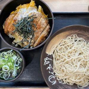 『ゆで太郎 柏名戸ヶ谷店』サッと食べられてお財布にやさしい