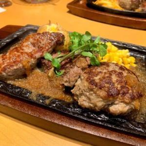 『ステーキ宮 千葉ニュータウン店』ステーキもハンバーグも野菜もおいしい!