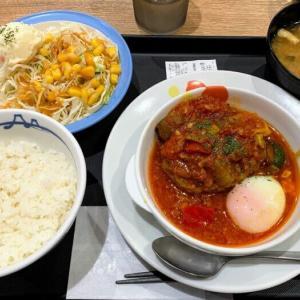 『松屋 新柏店』ごろごろ野菜のうまトマハンバーグ定食