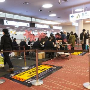 無事、日本に到着o(^o^)o