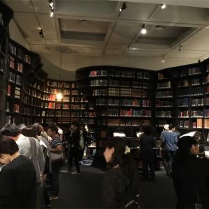 上野の森美術館『世界を変えた書物』展
