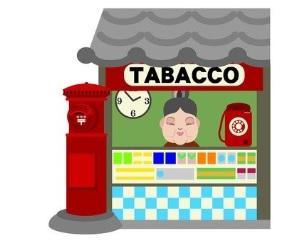 タバコ屋の噂話(福沢諭吉の妾)