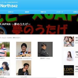 【5月6日21時~】わんピースJAPAN ~夢のうたげ~、出演します!