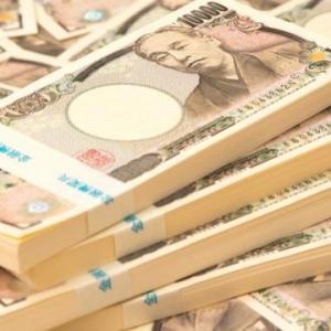 高齢者に仕送りを35万円している事実!