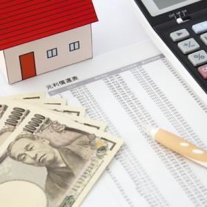 日本人の3人に1人は借金をしています!消費者金融で借りている人は1000万人