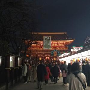東京に行ってきましたよ!2