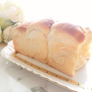 高級食パンみたい♡