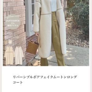 お得なクーポン!秋冬ブーツと1枚で2度美味しいコート♡