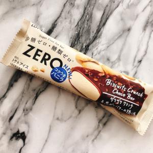 砂糖ゼロ、糖類ゼロが信じられないアイスクリーム♡