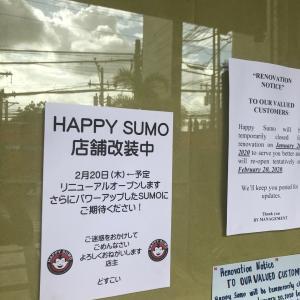 セブ・ハッピー相撲の改装 2日目