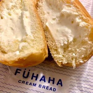 週末ソウル:韓国で人気のクリームパンを食べてみた
