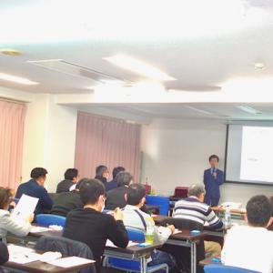 大阪で「派遣労働者の同一労働同一賃金」セミナーを開催しました。