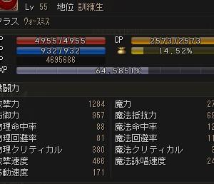 2019/3/7(木)プレイレポート/明日の朝には・・・