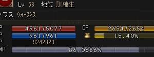 2019/3/10(日)プレイレポート/次キャラの育成