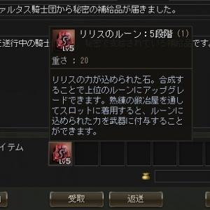 イベント開始早々・・・Σ(・□・;)